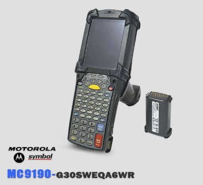 Coletor de Dados Motorola-Symbol MC9190-G → Windows® Mobile 6.5