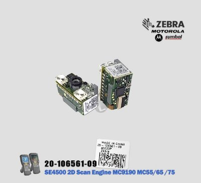 Laser Scan Engine 2D SE4500 |20-106561-09