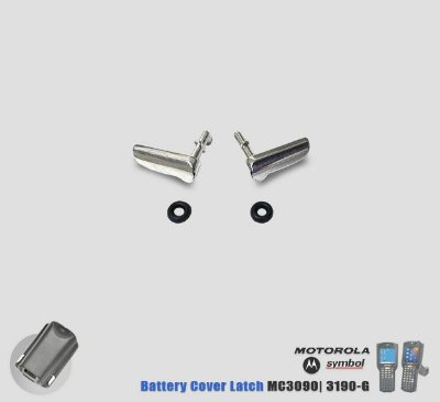 Battery Cover Latch MC3090/MC3190