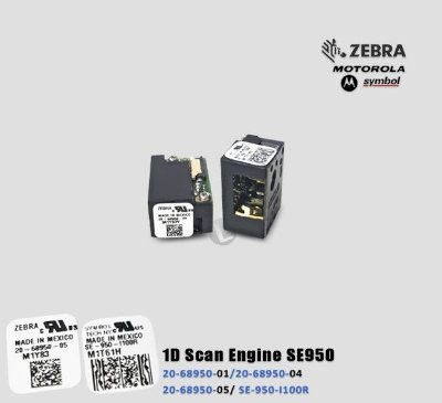 1D Laser Scan Engine SE950