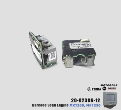Barcode Scan Engine MK1100/1150/1200/1250