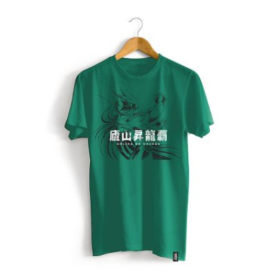 Camiseta Cavaleiros do Zodíaco Golpe Shiryu