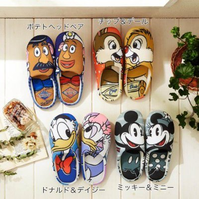 Pantufa Diversos modelos Mickey, Minnie, Pato Donald, Margarida, Sr Cabeça de Batata, Tico e Teco