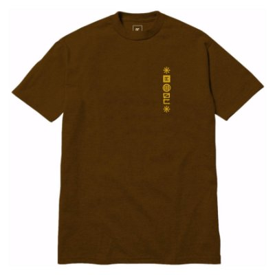 Camiseta Old City - Traços - caramelo