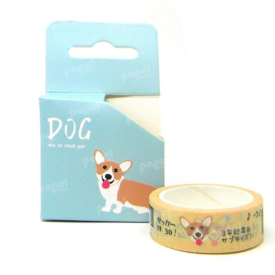 Fita Adesiva Washi Tape Dog Amarela