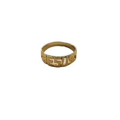 Anel Jesus Vazado - A Dúzia - Cód.: 3313