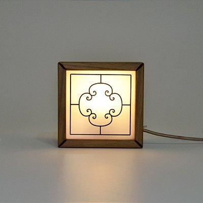 Luminária Horizontina - P