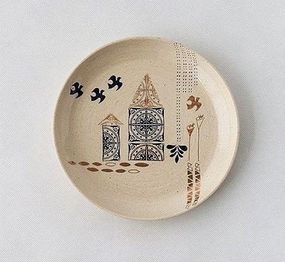 Prato PEQ - Coleção Castelos Imaginários TMCI7