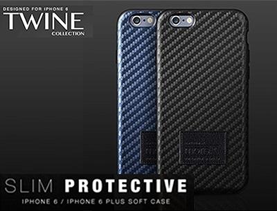 Twine iPhone 6