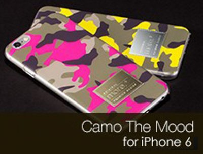 camo iPhone 6