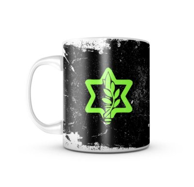 Caneca Israel Defense 325ML