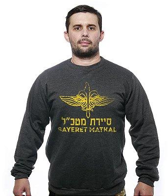 Casaco Básico de Moletom Sayeret Matkal