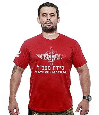 Camiseta Sayeret Matkal Israel Defense