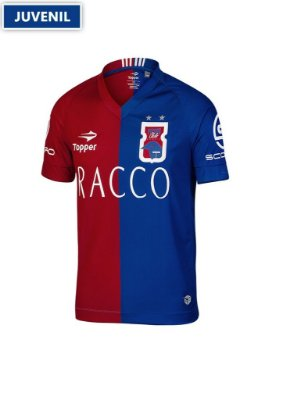 Camisa Oficial JUVENIL Paraná Clube I • Topper • 2016
