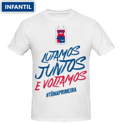 Camiseta INFANTIL• Tô na Primeira• Paraná Clube