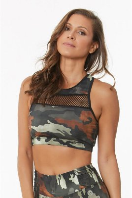 CROPPED ISADORA ARMY BRO FITWER