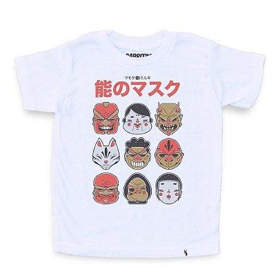 No Mask - Camiseta Clássica Infantil