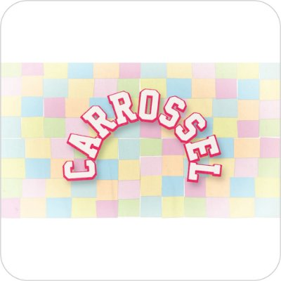 Painel de Festa Infantil Carrossel Logo II