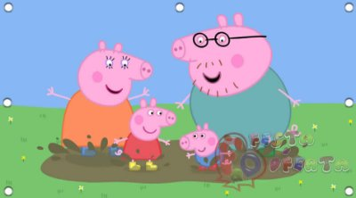 Painel de Festa Peppa Pig 001