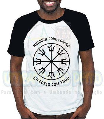 Camiseta Personalizada Ninguém Pode Comigo