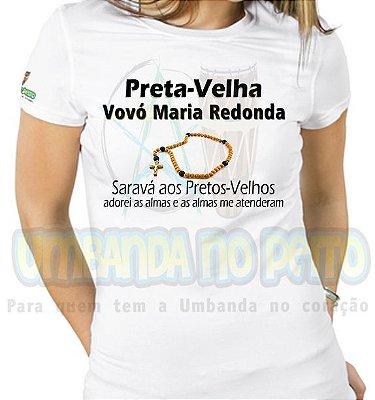 Baby Look Vovó Maria Redonda