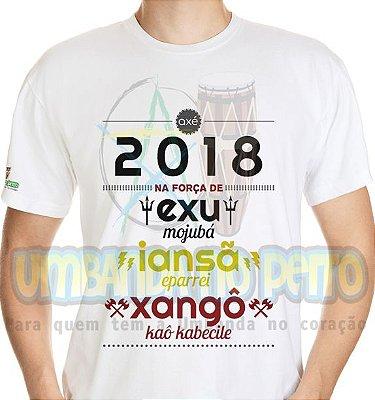 Camiseta Regentes 2018