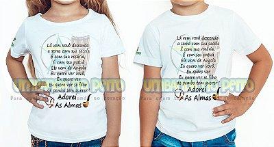 Camiseta Infantil Lá Vem Vovô Descendo a Serra