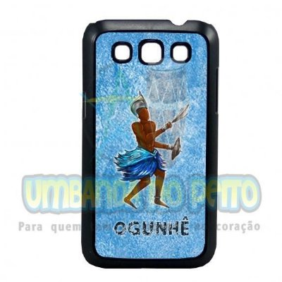 Case Pai Ogum Galaxy Win i8552