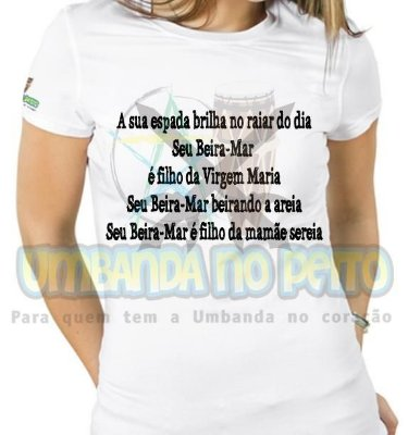 Baby Look Beira Mar