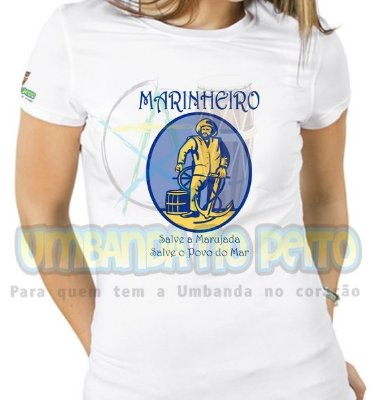 Baby Look Povo do Mar