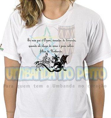 Camiseta Se Meu Pai é Ogum