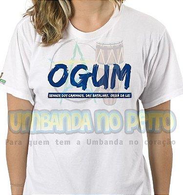 Camiseta Senhor dos Caminhos