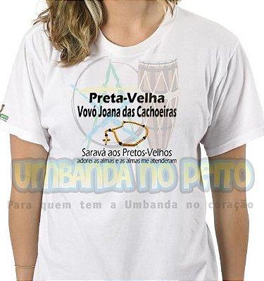 Camiseta Vovó Joana das Cachoeiras