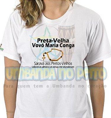 Camiseta Vovó Maria Conga