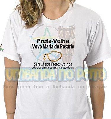 Camiseta Vovó Maria do Rosário