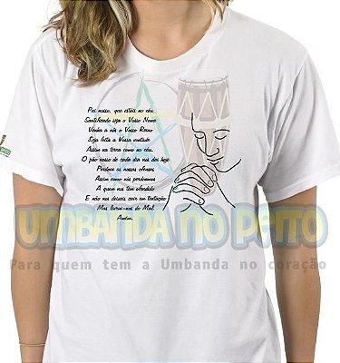 Camiseta Pai Nosso II