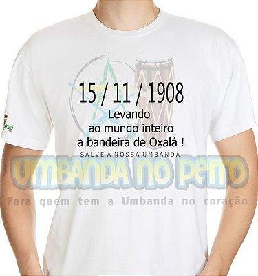 Camiseta Levando ao Mundo Inteiro