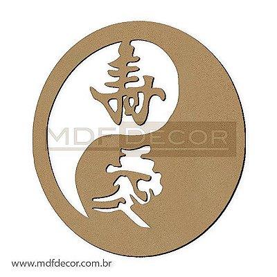 Mand-002 - Mandala Yin Yang