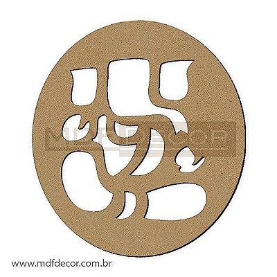 Mand-021 - Mandala Mdf Ganesha