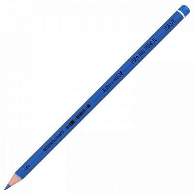 Lápis Copia Koh I Noor Azul