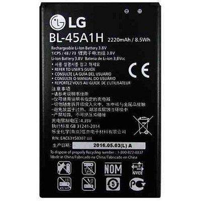 Bateria LG K10 BL-45a1h K430ds