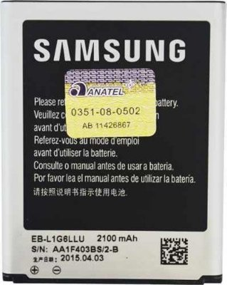 Bateria Samsung  S3 - GT-I9300