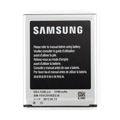 Bateria Galaxy Samsung  S3 - GT-I9300