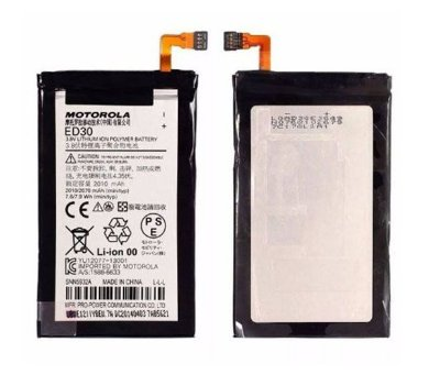 Bateria Motorola ED30 Moto G - XT1003
