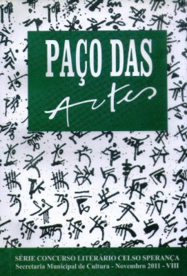 Paço das Artes - VIII Concurso Literário Celso Sperança 2011