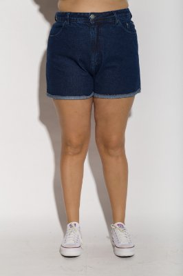Shorts  Jeans Eco Cycle Joana