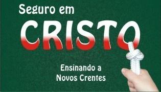 Seguro em Cristo