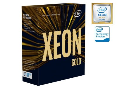 BX806956240 PROCESSADOR XEON ESCALAVEL LGA 3647 INTEL