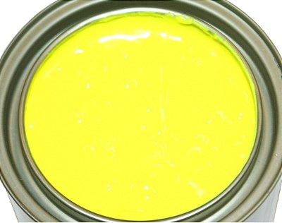 Tinta Vinilica Luminosa Amarelo Limão 900ml