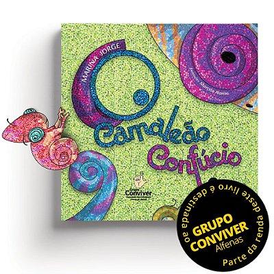 O Camaleão Confúcio - Marina Jorge